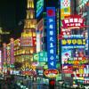 Kina turné